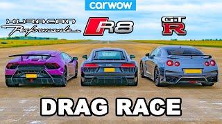[carwow] Lamborghini Huracan v Audi R8 v Nissan GT-R - DRAG RACE