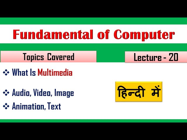 What is Multimedia in hindi (Lecture 20)