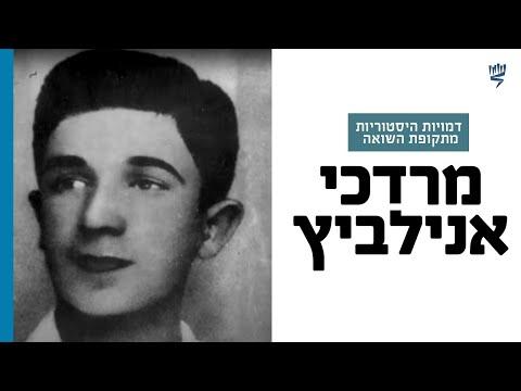 מרדכי אנילביץ' ומרד גטו וורשה