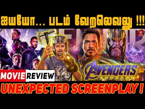 Avengers Endgame Movie Review ..