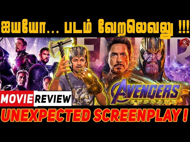 Avengers End Game Movie Review In Tamil | Thanos | Ironman | Captain America | Marvel Thor #SRKleaks