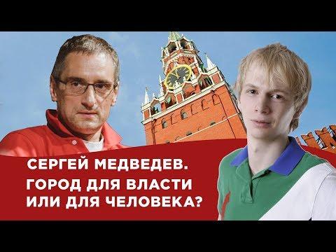 Криптовалюта минфин россии
