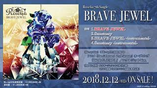 【試聴動画】Roselia 7th Single「BRAVE JEWEL」(12/12発売!!)