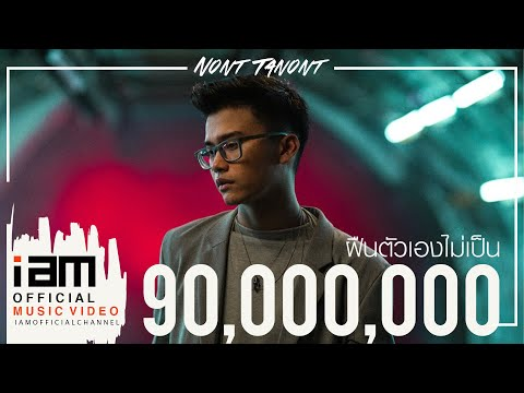 JOOX Top Chart รายงานชาร์ตเพลงประจำสัปดาห์ (22 05 2017)***** - Pantip