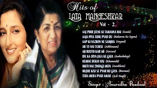 Evergreen Hits of Lata Mangeshkar | Hits of Anuradha