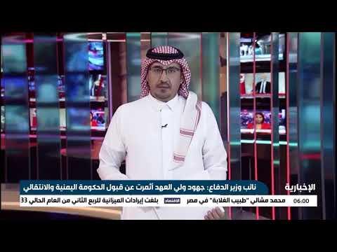 خالد بن سلمان: جهود ولي العهد أثمرت بتفعيل وتسريع اتفاق الرياض