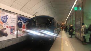 """Метро-Поезд 81-717.5П """"Номерной-Пришелец"""""""