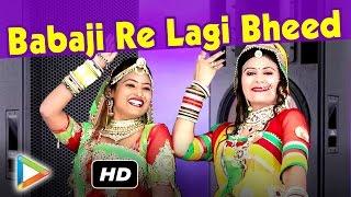 Babaji Re Lagi Bheed  Baba Ramdevji Song  Vakil Sitra  New Rajasthani Song  Marwadi DJ Song 2016