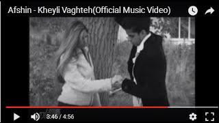 موزیک ویدیو تو که نیستی