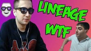 ТОП клипы Twitch | Lineage 2 WTF | Зачитал на споте | Рейдж Гукача