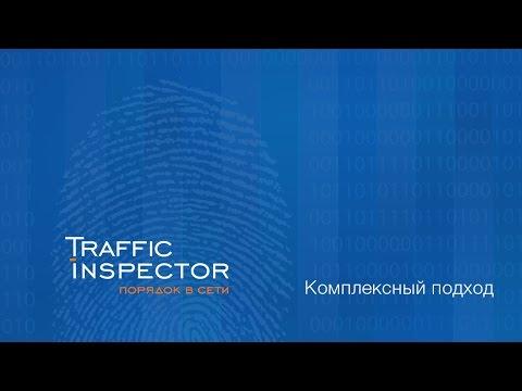 История успеха: Дирекция железнодорожных вокзалов — филиал ОАО «РЖД»