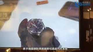 LONGINES Conquest V.H.P.新作發佈暨歷史腕錶展覽