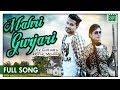 MHARI GURJARI - KV Gurjar, Payal Mehra | New Haryanvi Songs 2018 | Official Video