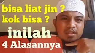 Bisa Melihat Jin Setan ? Inilah 4 Alasannya - Ustadz Nuruddin Al Indunissy 2017 - Ruqyah Palembang