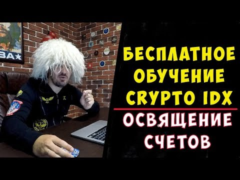 Скачать платформу бинарные опционы без регистрации