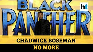 Black Panther actor Chadwick Boseman dies of colon cancer at 43