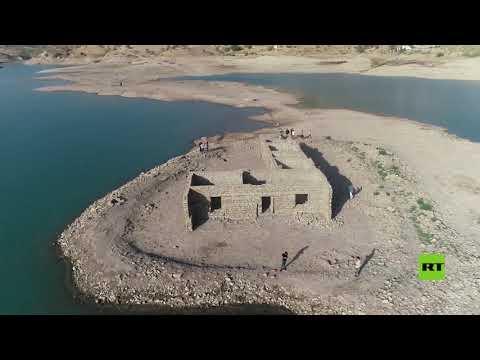 العرب اليوم - ظهور قرية غارقة منذ 35 عاماً في إقليم كردستان العراق