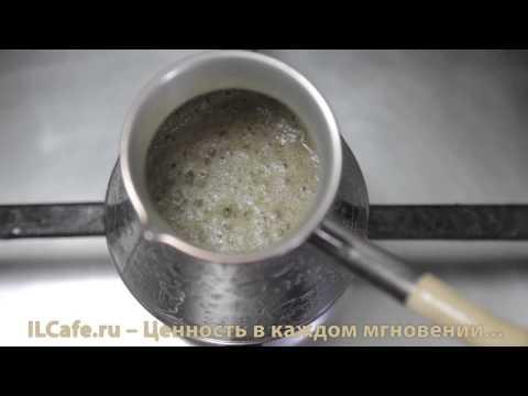 Какое кофе пить при похудении