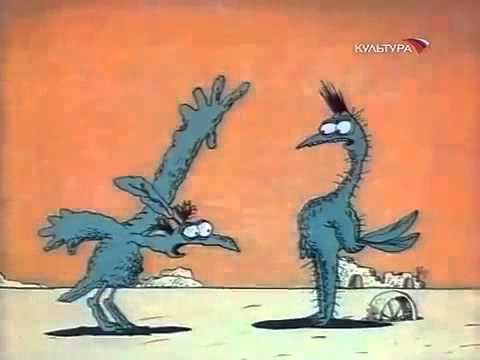 Крылья  ноги и хвосты  советские мультфильмы