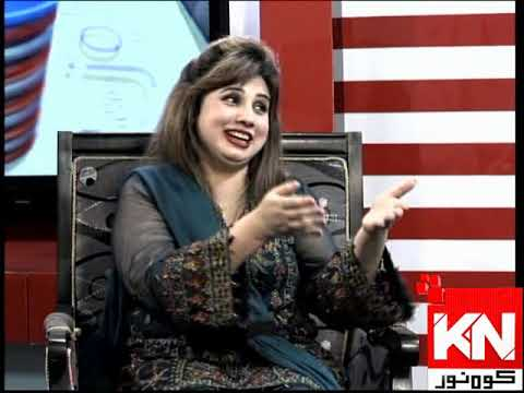 Kohenoor@9 04 November 2019 | Kohenoor News Pakistan