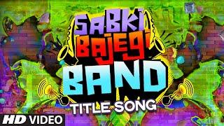 Title Track - Song Video - Sabki Bajegi Band