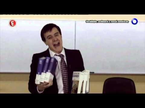 Ο Άδωνις στο Χάρβαρντ [video]