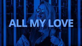 Sabrina Claudio & Wale - All My Love // Lyrics