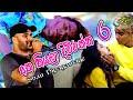 Api Ape Wemu අත තියලා දිව්රන්න 06 Shan Diyagamage Music Video 2020 ! New Sinhala Songs 2020