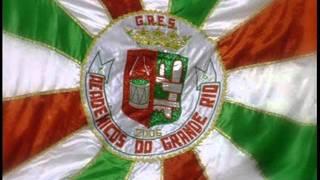 Acadêmicos do Grande Rio 1995 13/15- Estória Para Ninar Um Povo Patriota