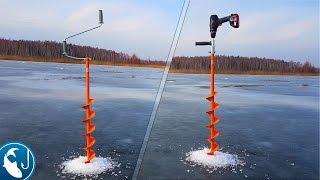 Чем сверлить лунки на зимней рыбалки