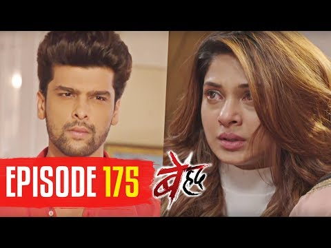Kumkum Bhagya | Episode 930 | Munni-Abhi get INTIMATE | 14 Sep 2017