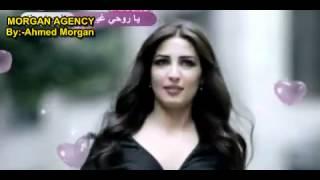تحميل اغاني حنان اللبنانيه فيديو اغنية ياروحي غيبي وائل جسار فيديو كليب اكتشف الموسيقى في موالي MP3