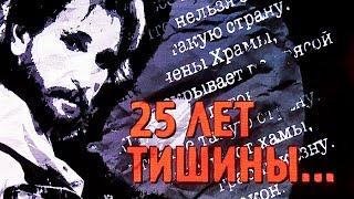 Владимир Пресняков - Ты опоздала - 25 лет тишины - концерт памяти И. Талькова