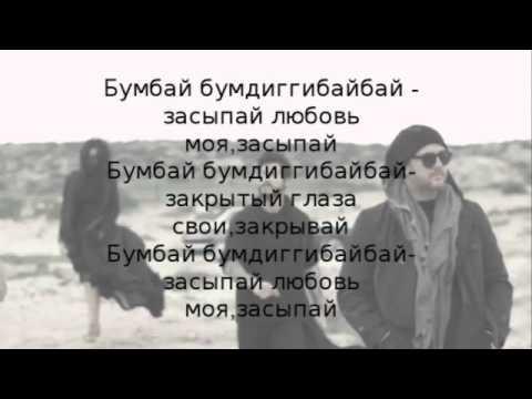 Песня и три минуты счастья