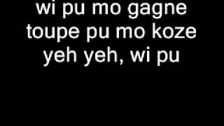 mwa pu mo premier fois
