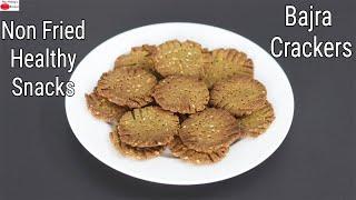 Bajra Crackers – Non Fried Bajra Mathri Recipe – Bajra Crisps – Pearl Millet – Gluten Free Snacks