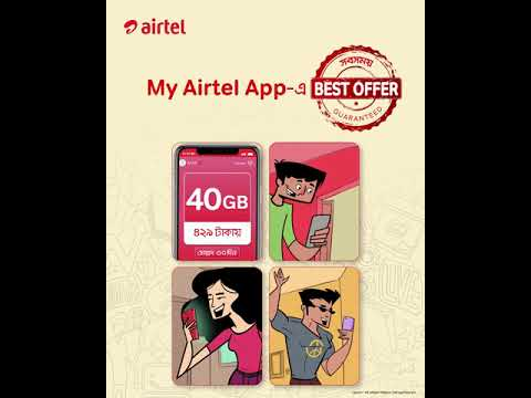 My Airtel App has the best offer 429tk 40GB 30 Days