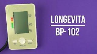 Longevita BP-102 - відео 1