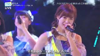 DA PUMP Morning Musume- U.S.A (English Subbed)