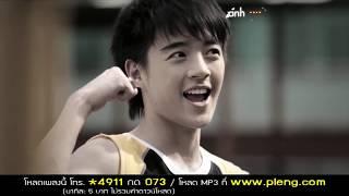 Chắc Ai Đó Sẽ Về -  Sơn Tùng M TP [MV] (Thái Lan + Lyrics 1)