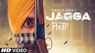 gratis download video - Jagga: Gursher Singh (Full Song) Rmb Studio | Charan Likhari | Latest Punjabi Songs 2019