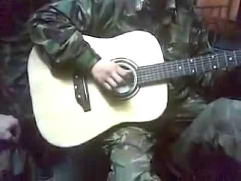 Армейские песни под гитару От боли сердце ноет