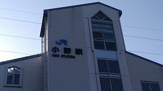 【今日のおっさん】~小野駅~