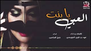 شيلة رقص 2019 | جاكم الطرب | العبي يا بنت | جديد 2019 ابداع و حريقة  رقص و شيلة العيد