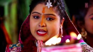 CHHATHI MAAI KE KARILEN BARATIYA BHOJPURI By SHAKSHI SINGH I CHHATHI MAIYA AAYEEN HAMAAR ANGNA - Download this Video in MP3, M4A, WEBM, MP4, 3GP