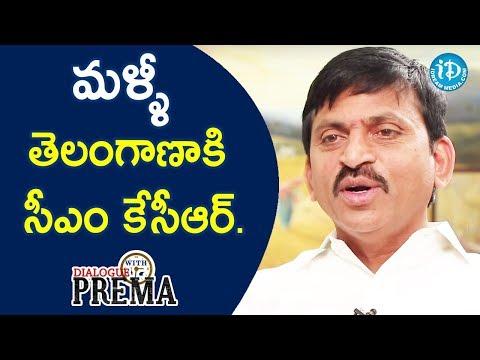 Khammam TRS MP Ponguleti Srinivas Reddy Full Interview