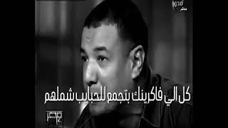 تحميل اغاني قصيده هشام الجخ هتبكي لما هتسمعها MP3