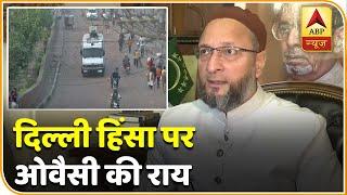 MoS G Kishan Reddy पर भड़के Owaisi | ABP News Hindi