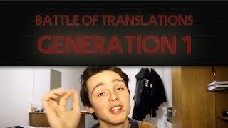 SOUBOJ PŘEKLADŮ - Generace 1