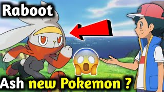 Raboot  - (Pokémon) - Ash caught Reboot    Ash caught scorbunny  ash galar starter Pokemon    sword and shield in hindi